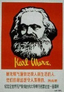 """Karl Marx (1818 - 1883), que deu origem ao termo """"marxismo""""."""